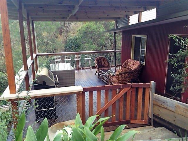 Dorrigo Waterfall Cabins - Rosella Cabin