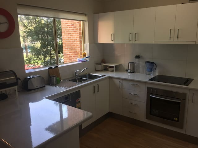 Family friendly apartment - Sutherland - Daire