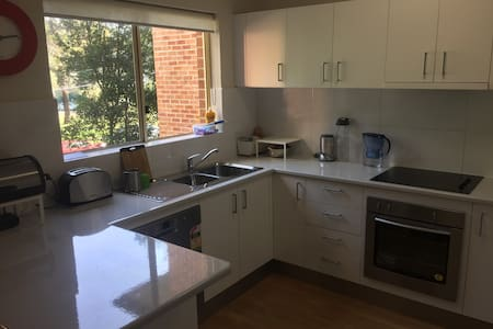 Family friendly apartment - Sutherland