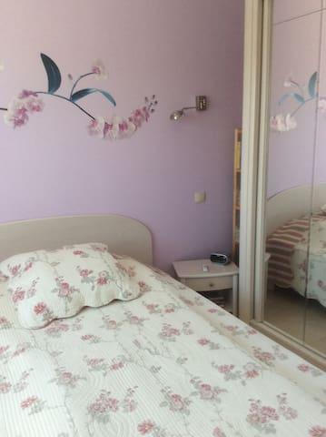 Chambre à louer 15 mn d'Avignon