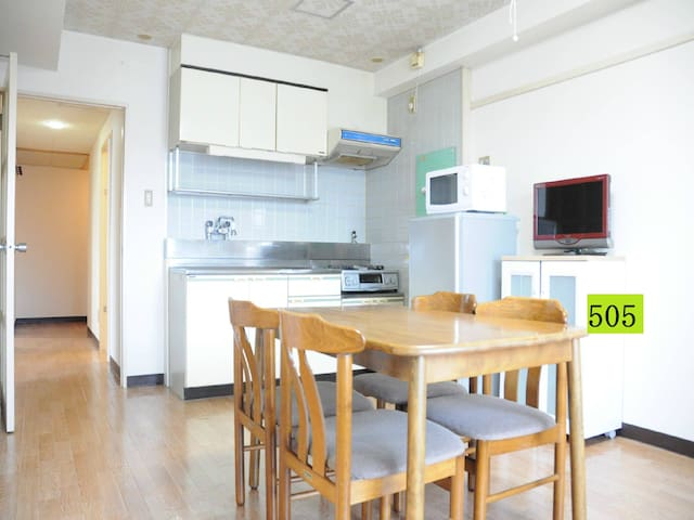 【한글OK】New Open Price!Wifi 63㎡ 5min to Sta,out 12pm - Asahikawa-shi - Квартира