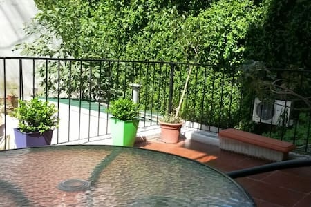 Cozy Recoleta studio w/ a terrace - Buenos Aires