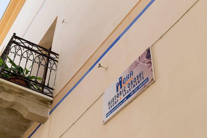 Hora Elvira (stanza e bagno privato).