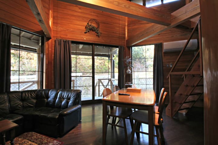 VastNature☆ReservedCottage☆BBQ☆Max4ppl☆Wifi☆ - Nantan-shi - House