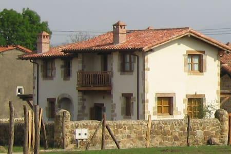 Las Casucas de Agüero - Agüero - Дом