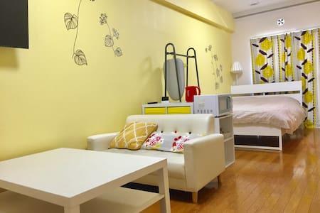 Cosy&Relax,Ebisu6mins, ShibuyaMeguroDaikanyama302 - Shibuya-ku - Apartament