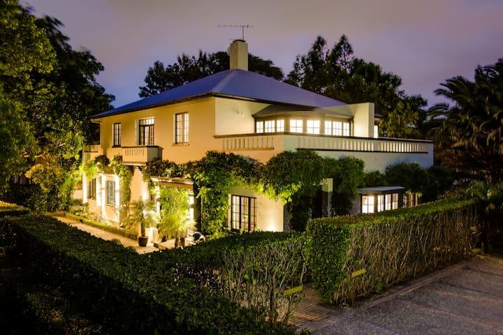 Firlane House