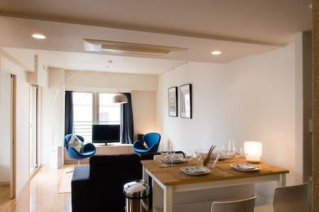 EXCLUSIVE OMOTESANDO/PARK SIDE 2-Bedrms SUITE 70m2 - Apartament