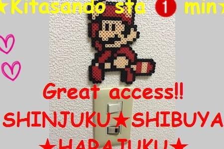♡♥Great access!!Shibuya Wi-Fi♥♡r1 - Wohnung