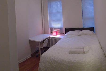 Quiet Sanctuary near Times Square - New York - Apartment