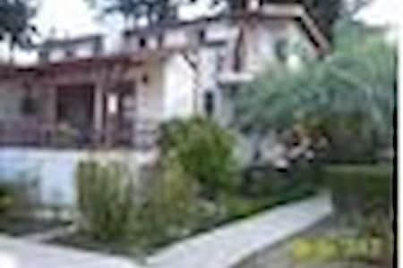 Beykent Pansion - Beycik Köyü - Wikt i opierunek