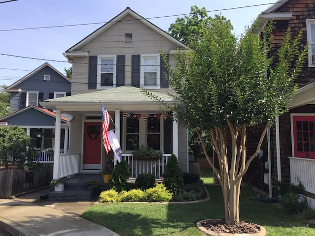 Charming guest suite in Historic Annapolis