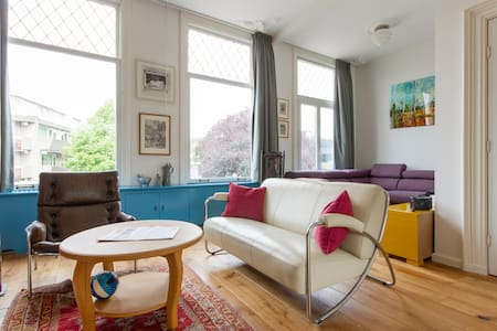 Spacious,stylish house in Haarlem - Haarlem
