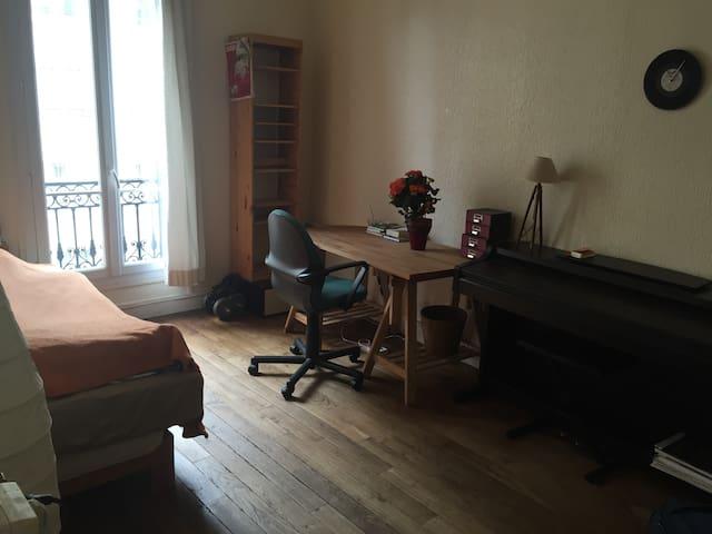 NICE ROOM 20 MIN. FROM ODEON PARIS - Boulogne-Billancourt - Apto. en complejo residencial