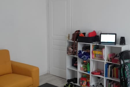 EURO 2016. PARIS-ST DENIS.SMALL APT WITH 1 CHAMBER - Apartment