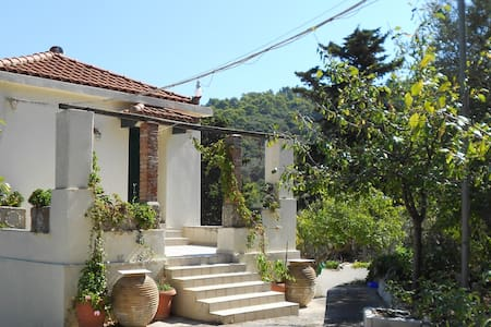 Dimitra's Cottage House - Skopelos