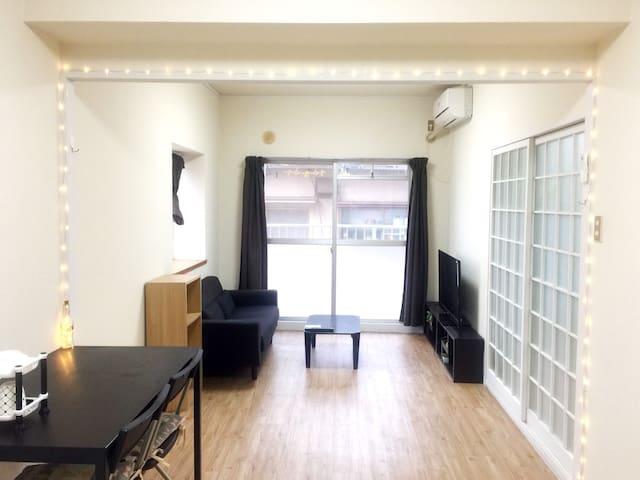 Beppu❤️Cozy Room_1LDK*Large Space*Convince*Quite