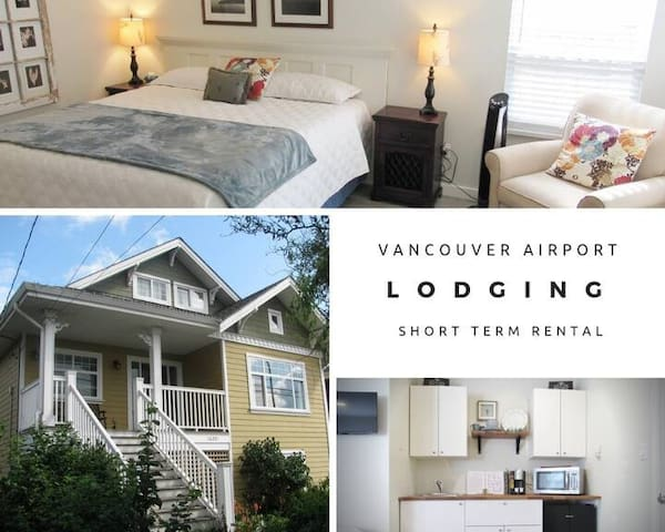 Private Guest Suite- 10mins to YVR