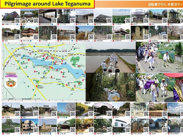 Pilgrimage around Lake Teganuma. You don't need to go to pilgrimage mecca, Shikoku.