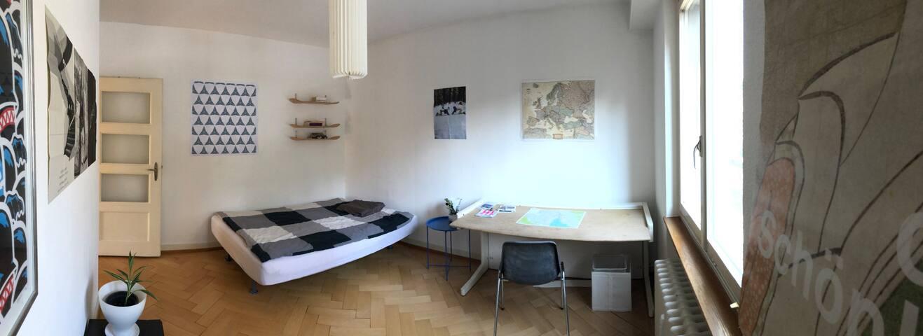 Stylish Private Bedroom near Rieterpark