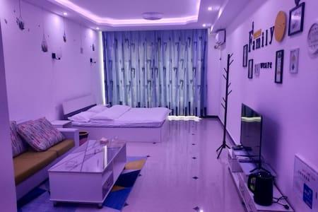思域·民宿公寓