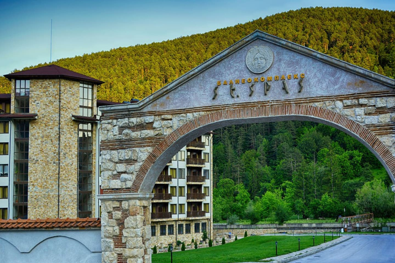 Enjoy nature, mineral waters and spa facilities at 5* St. Spas Resort, Velingrad