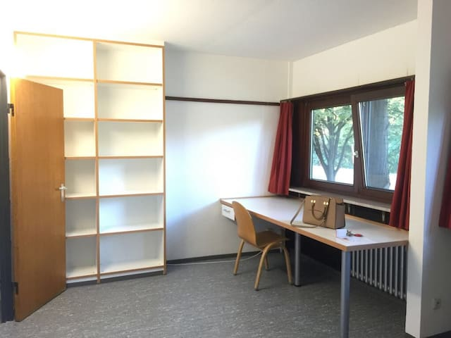 Single room in student dorm - Frankfurt am Main - Apartment