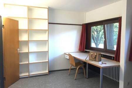 Single room in student dorm - Frankfurt am Main - Apartamento