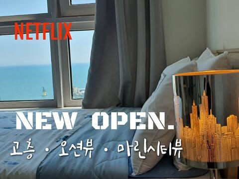 🌱해운대 해변,지하철역 3분  🌵고층,오션,마린시티뷰 🌱완벽소독.🌱17커플힐링룸