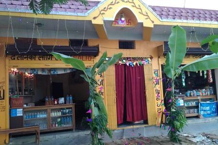 Rajlaxmi Restaurant