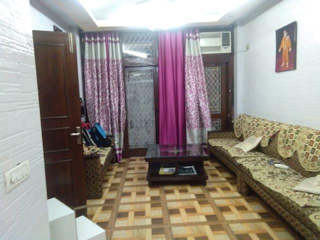 Kapils home