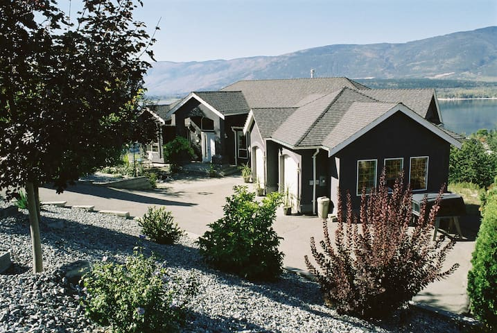 Destination Spa B&B Jayden Suite - Salmon Arm - Ev