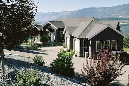 Destination Spa B&B Jayden Suite - Salmon Arm - Casa