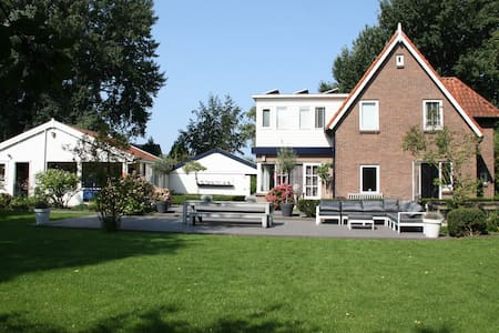 Cosy private gardenhouse near polder landscape - Amstelveen - Bed & Breakfast