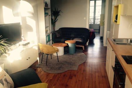 2 pièces confort quartier Loréal - Clichy