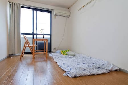 Charming Flat very close to the St. - Kobe