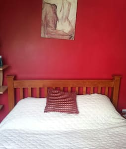 Cosy double room with parking. - Malahide