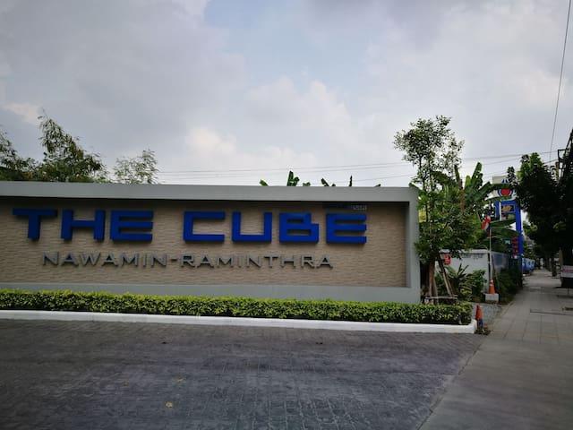 The Cube Nawamin