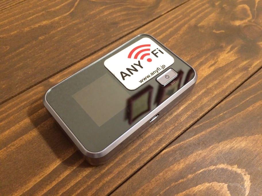 Free portable WiFi