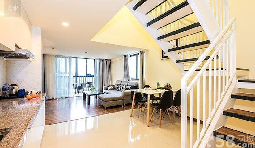 距白云机场15分钟豪华公寓2房一厅复式100平方适合早机转机可免费接送 - Guangzhou - Apartment