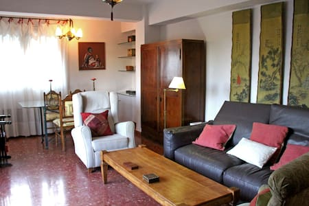 Beautiful central apartment with garage included. - Mérida - Pis