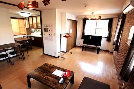 Luxury house in Utsunomiya. free parking