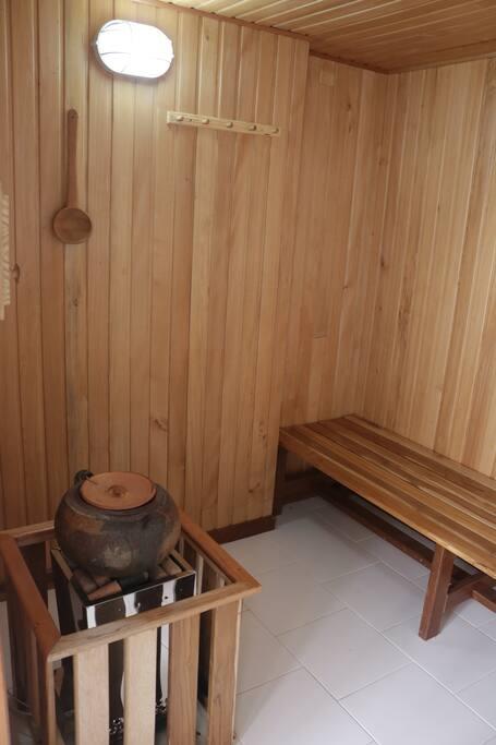 Sauna (Adicional)