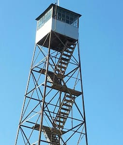 FIRETOWER CAMPING from 100' plus RV - Crofton - Lighthouse