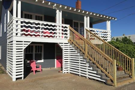 Super-Cute Sea Spray Cottage #5 - Nags Head