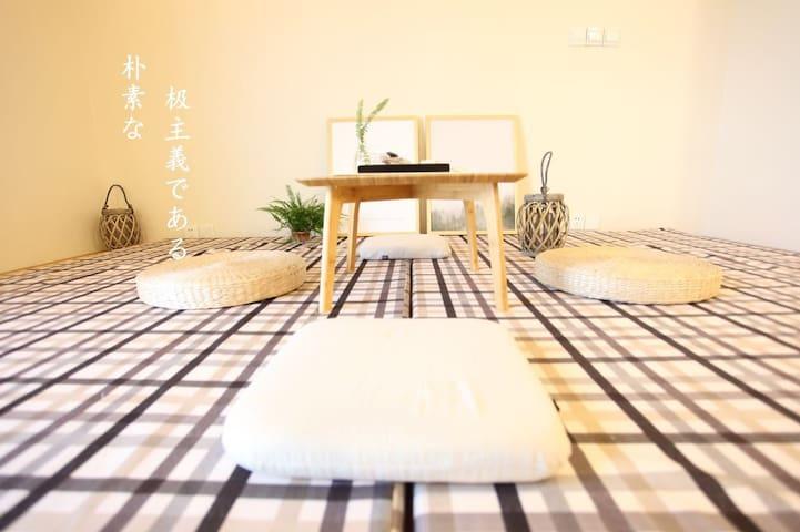 【慢生活】地铁2号线南京东路,外滩豫园步行5分钟,日式榻榻米