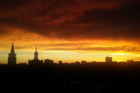 Departamento super luminoso! - Buenos Aires