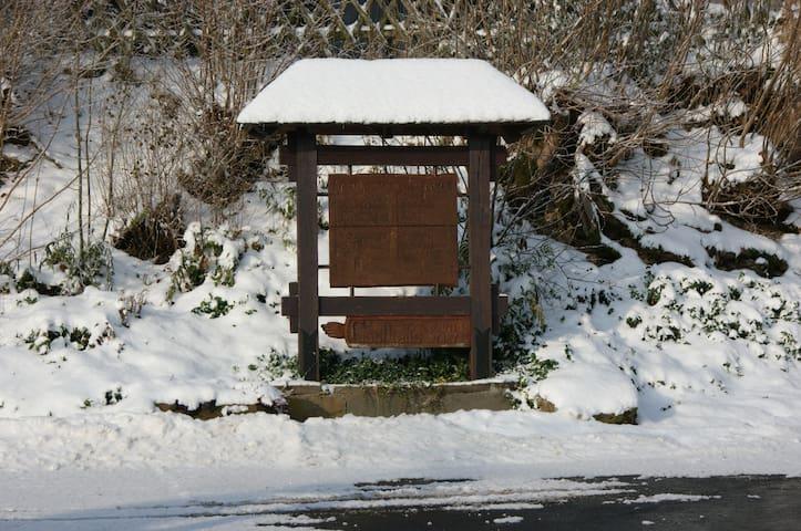 Eifelhoeve in Benenberg - Kall - Casa