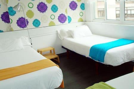 Habitacion privada en santiago - Santiago de Compostela