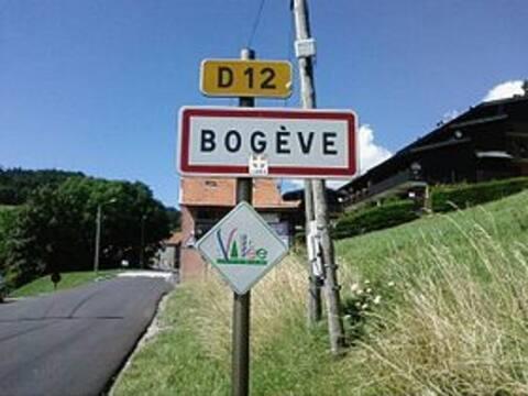 Sport,détente et nature, proche de Genève pour 4